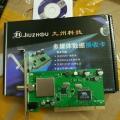 九州2001S多媒体数据接收卡中央电化电教管播发现代远程卫星网卡