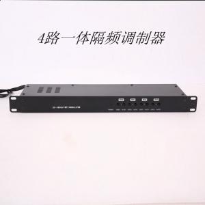 4路调制器免费4路有线工程机调制器酒店接收机电视6B一体机顶盒
