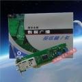 清华永新NDB-PS11A远程教育卫星数据接收卡气象数据卡