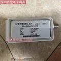 赛波特KDR1075KU分体工程赛博赛特Cybersat高频头