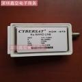 赛波特Cybersat-KDR975赛博赛特KDR975KU分体高频头
