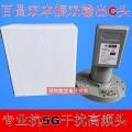百昌COHSD-1252抗5G干扰双本振二输出5G高频头C头5150-5750本镇适合工程用降频器