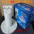原厂百昌双本振四输出5G高频头C头 K-B400四输出5150-5750本镇四个接口工程头降频器