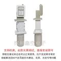 普斯PXD01抗5G干扰单极化高频头5150馈源+带带通广电滤波器+天线套装头