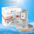 普斯赛特PS-900F抗5G干扰高频头C波段单本振双极化头电视工程降频器